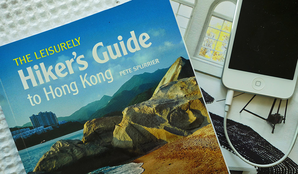 Let's go hiking in Hong Kong, the leisurely way!