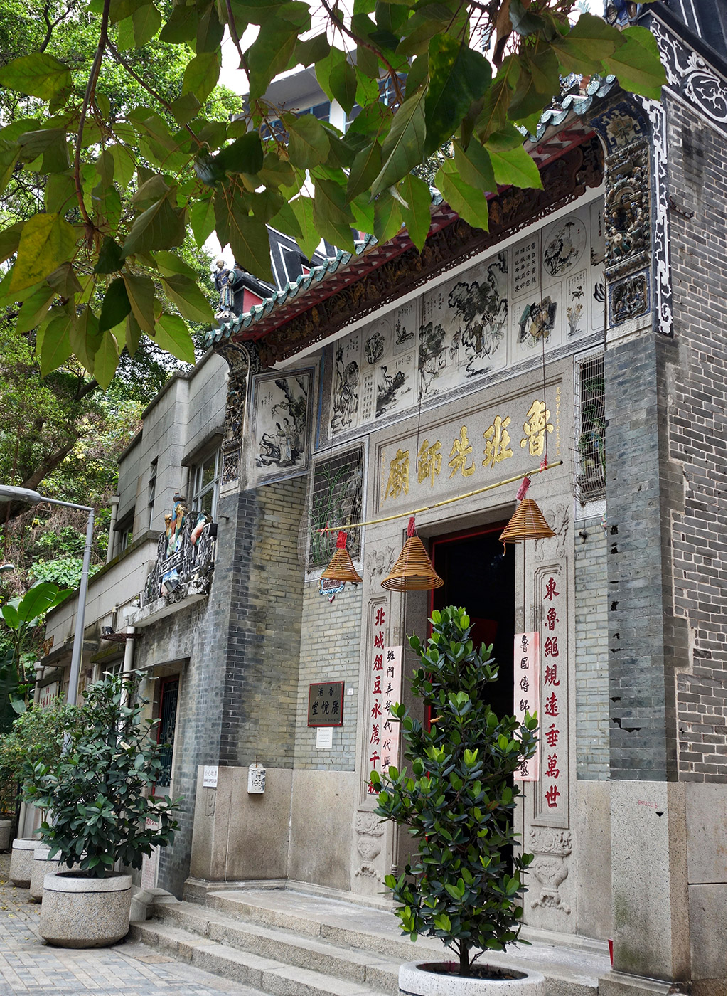 starting-with-a-blog-hong-kong-kennedy-town-30