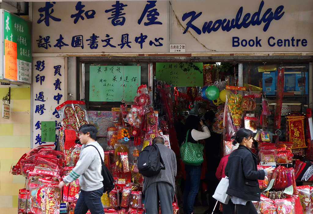 starting-with-a-blog-hong-kong-kennedy-town-5