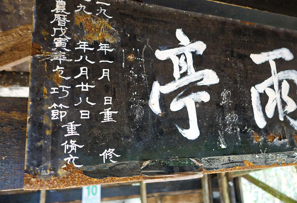 starting-with-a-blog-hong-kong-lion-rock-7