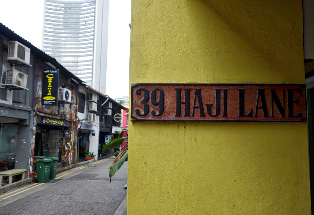 starting-with-a-blog-singapore-haji-lane-7