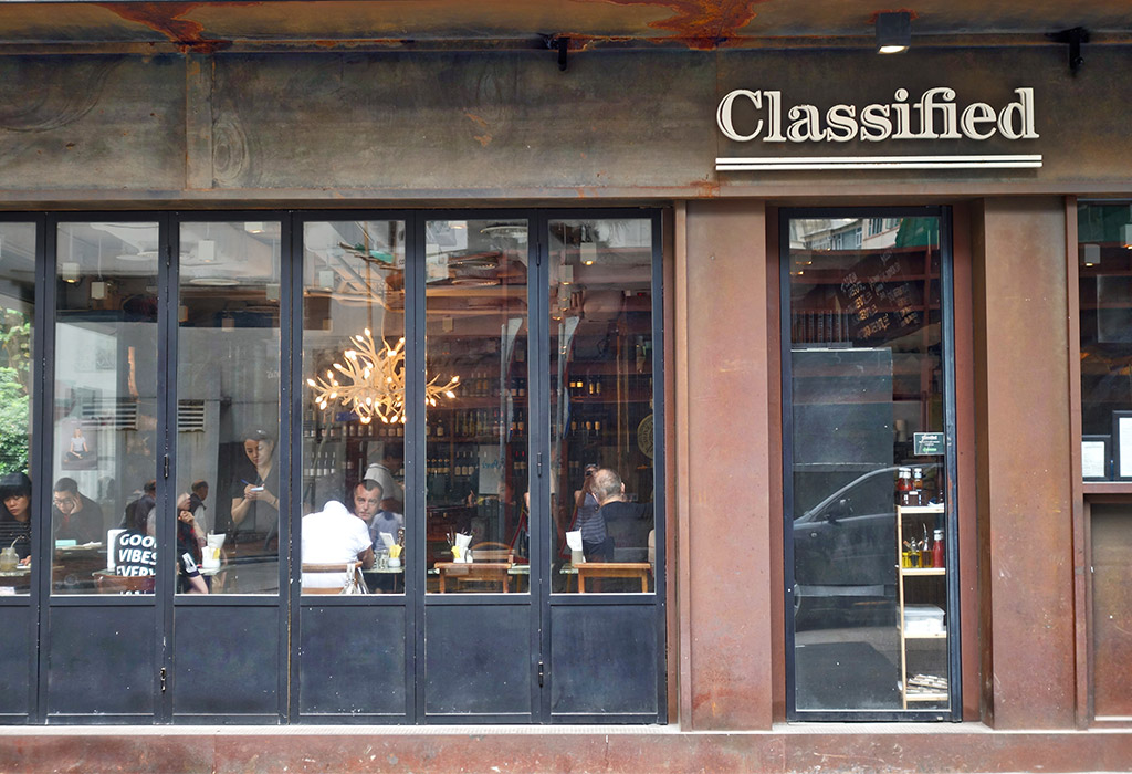 starting-with-a-blog-tai-hang-classified