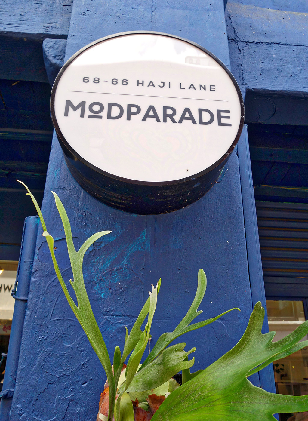 starting-with-a-singapore-haji-lane-modparade