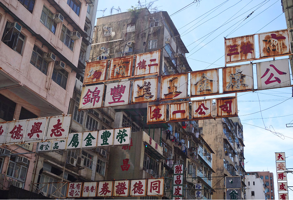 sham-shui-po-hong-kong-starting-with-a-20