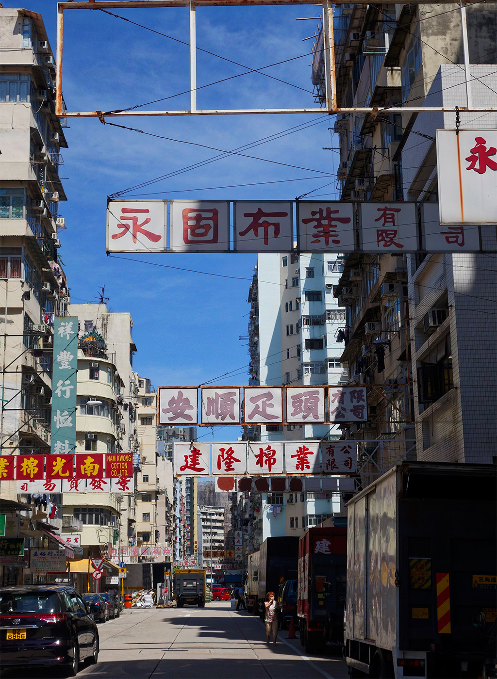 sham-shui-po-hong-kong-starting-with-a-32