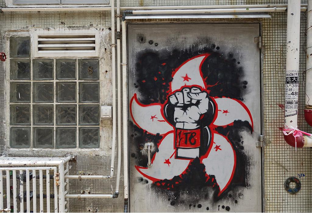 sai-ying-pun-street-art-starting-with-a-blog-10