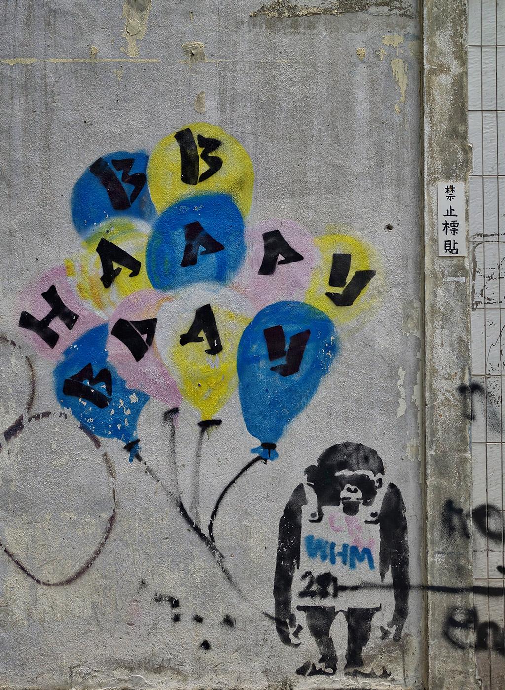 sai-ying-pun-street-art-starting-with-a-blog-20