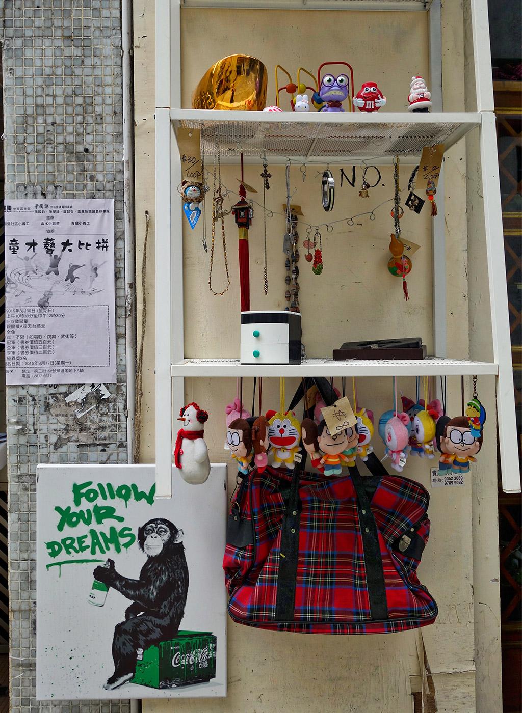 sai-ying-pun-street-art-starting-with-a-blog-22
