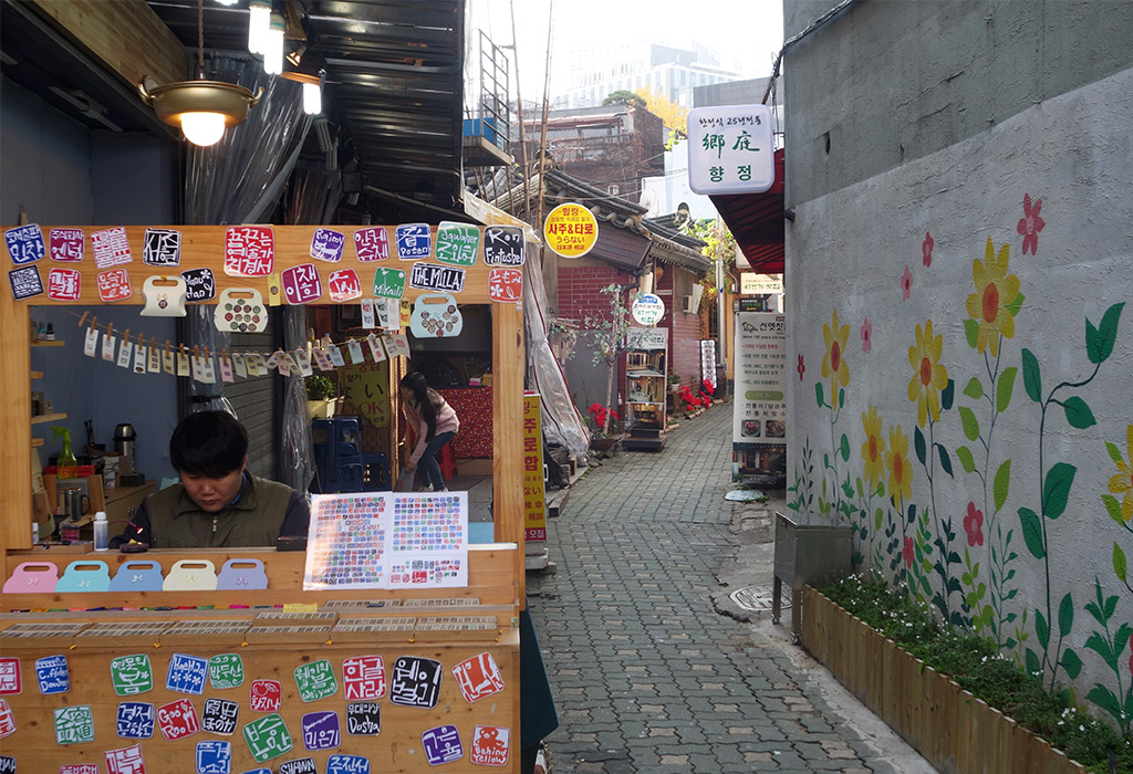 2-days-in-seoul-4